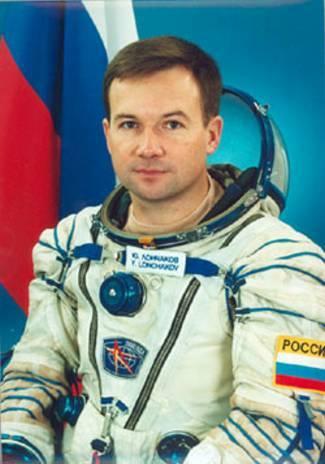 Юрий Валентинович Лончаков