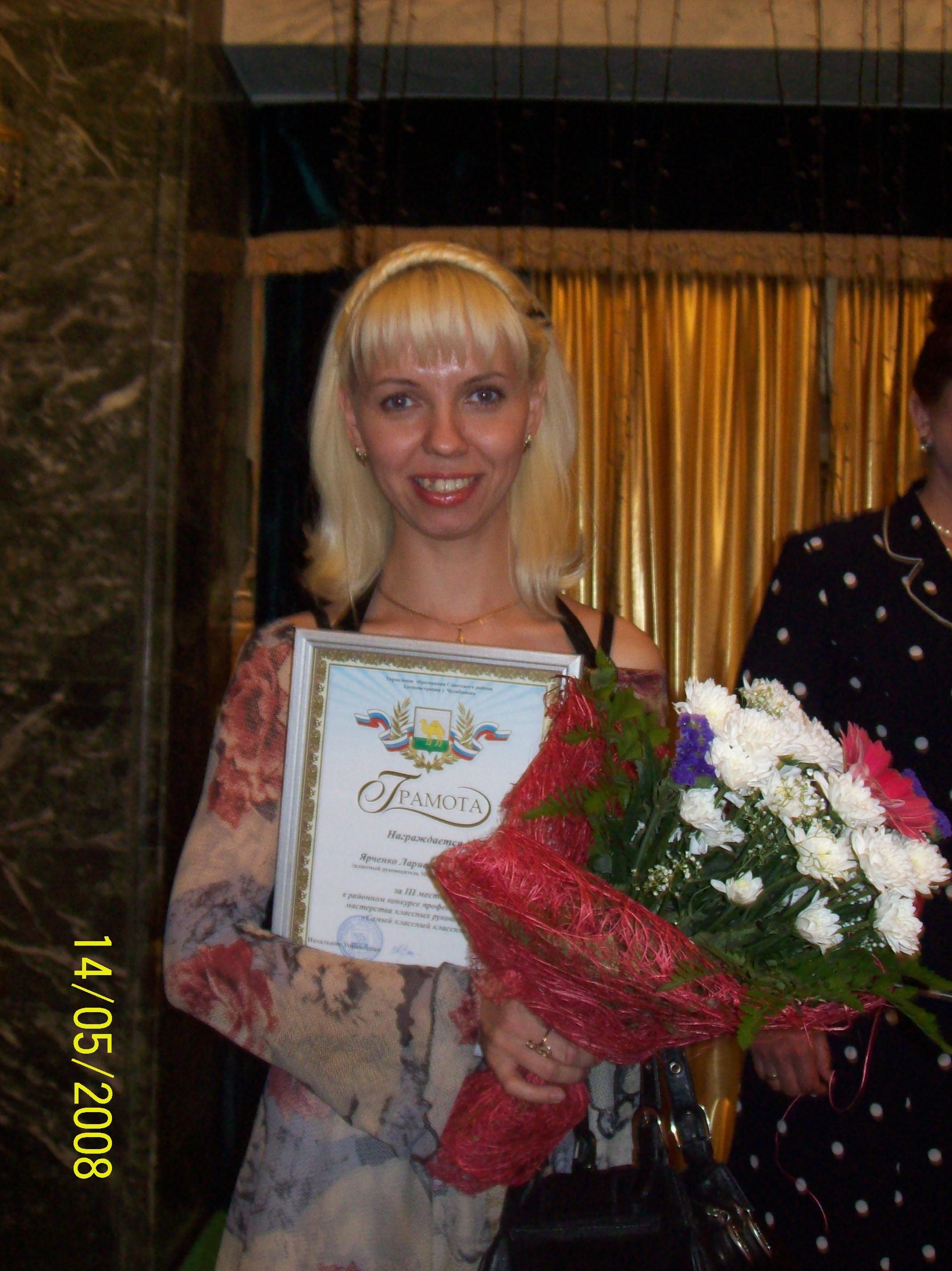 Лариса Алексеевна